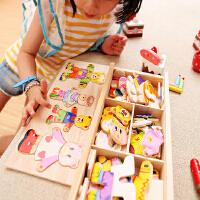 儿童智力木质早教拼图积木 1-2-3岁宝宝男女孩益智玩具4-5-6周岁