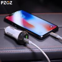 苹果X车载充电器PD快充头8plus手机快速USB点烟器车充typec线套装 汽车用品