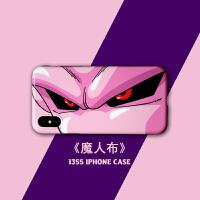 七龙珠苹果6手机壳魔人布欧动漫iphone7plus情侣XS/XR/Max套8 小7/8 布欧眼神