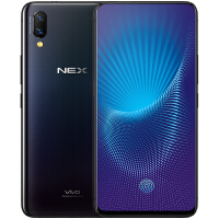 【当当自营】vivo NEX 8GB+128GB 星钻黑 零界全面屏AI双摄手机全网通4G手机 双卡双待