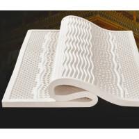 1.5m乳胶床垫5cm天然按摩1.8米7cm床垫可折叠 厚7.5厘米(85D 带内套外套)