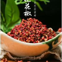 包邮250g花椒特级特麻正宗的陕北高原大红袍