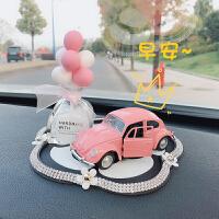 少女心可爱车内饰品摆件汽车装饰个性创意车上用品中控台车载香水