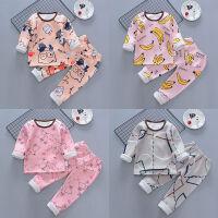 儿童保暖内衣套装男童婴幼儿加绒宝宝女童睡衣加厚秋衣秋裤冬