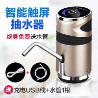 纯净水桶电动抽水器泵饮水机头家用桶装水压力吸水器电压水器小型
