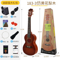 尤克里里儿童初学者仿真吉他玩具可弹奏男女孩23寸3-6岁小孩乐器a288