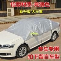 汽车半罩车衣前挡风玻璃罩防晒隔热遮阳挡车窗帘遮光遮阳帘遮阳板