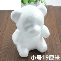 艾欧唯 七夕泡沫抱抱熊模型 PE泡沫花玫瑰花熊模具 花店小熊花泥模型