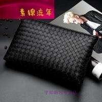羊皮编织男士手包男真皮手腕包商务时尚手拿包大容量软皮夹包 黑色 黑色(小号)