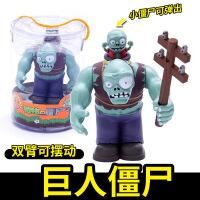 ?2可发射全套装大巨人海盗船长公仔乐高模型男孩玩具3