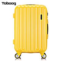 时尚学生拉杆箱万向轮旅行箱20寸登机箱24/28行李箱密码箱包硬箱