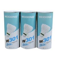 2018 羽毛球 W301耐打 稳定耐打羽毛球 3只装 W301(3只装)
