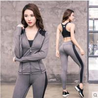 新品时尚瑜伽服三件套速干长袖健身服外套文胸跑步运动套装女