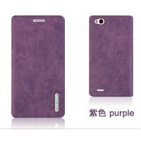 努比亚 小牛3手机壳z7mini NX507J手机保护皮套 外壳 翻盖式耐用 小牛3 z7mini 紫色