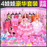 芭芘娃娃套装大礼盒女孩别墅甜甜屋城堡房子白雪公主生日玩具 4娃娃豪华套装