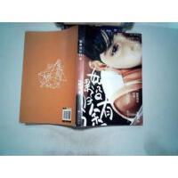 【旧书二手书】【正版现货】如果没有归途 /阿鹏叔 九州出版社