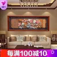 沙发背景墙装饰画玉石牌匾走廊餐厅立体浮雕实木壁画中式客厅装饰 220*80