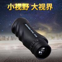 征伐 望远镜单筒 户外高倍高清光学望远镜微光夜视镜便携演唱会望远镜