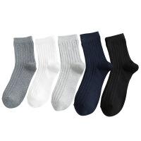 袜子男士秋冬商务加厚百搭纯色休闲保暖纯色暗竖纹中筒男袜 均码