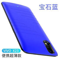 优品vivo nex背夹充电宝vivoX21专用电池便携x20手机壳式nex无线X21i移动电源vi vivo x23