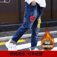男童牛仔裤儿童2019韩版中大加绒加棉加厚裤秋冬款童牛仔裤
