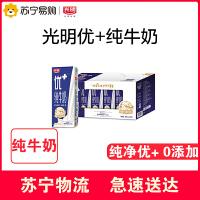【苏宁超市】光明优+纯牛奶礼盒装250ml*12