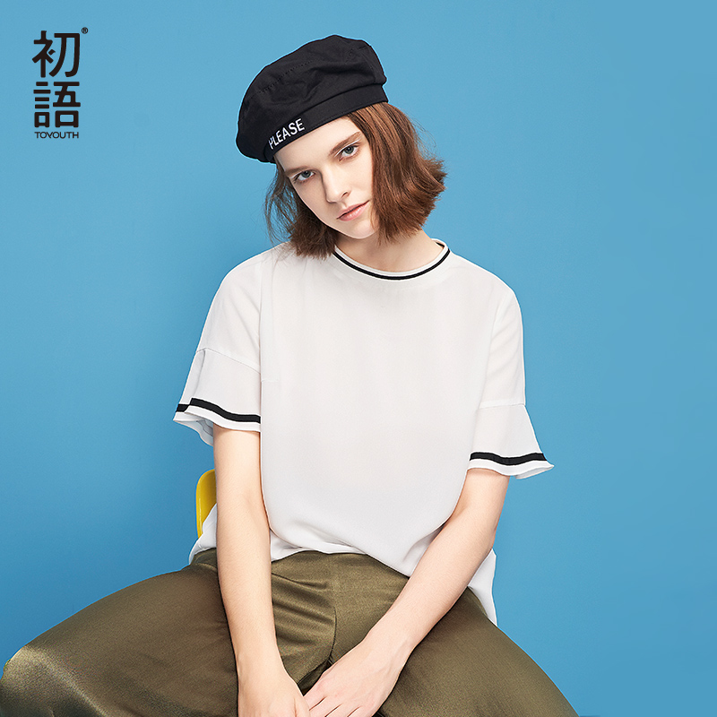 初语2018夏季新款 净色拼接荷叶边短袖宽松雪纺衫女气质