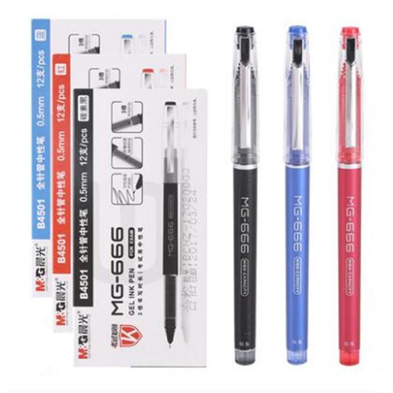 晨光MG-666全针管0.5中性笔 B4501碳素签字笔 学生用笔 考试笔 一盒12支