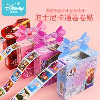 迪士尼儿童卡通贴纸书女宝宝贴画公主卷卷贴玩具批发幼儿园奖励贴