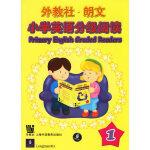 外教社・朗文小学英语分级阅读1(含CD5.00元)