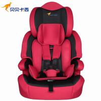 汽车儿童安全座椅9月-12岁宝宝婴儿车载安全坐椅E11认证 经典红色