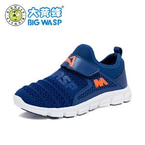 大黄蜂运动鞋 2018年春季新款男童运动鞋休闲透气跑步鞋学生波鞋