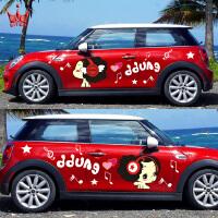 甲壳虫MINIF0汽车贴纸车身贴卡通娃娃可爱卡通动漫全车贴 车身+机盖 黑色字