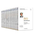 正版 拉姆・查兰管理丛书套装12册 执行:如何完成任务的学问+领导梯队+持续增长+求胜于未知+开启转型等 企业战略管理