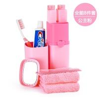 旅行洗漱杯便捷套装 出差牙刷牙膏毛巾洗护用品创意收纳盒包男女