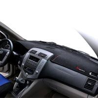 中控仪表台避光垫比亚迪秦S7S6F0 F3RG3RG6M6 速锐改装防晒垫遮阳 11-16款S6 (中间无音箱低配)