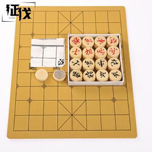 征伐 中国象棋 大号小号实木棋子木制棋板皮革棋盘儿童象棋