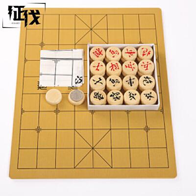 征伐 中国象棋 大号小号实木棋子木制棋板皮革棋盘儿童象棋送备用子两个,木制棋盘耐磨、加厚、不掉色