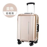 拉杆箱行李箱旅行箱包男铝框20寸24登机箱密码时尚潮皮箱镜面女士