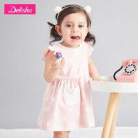 【3折价:60.9】笛莎婴童宝宝连衣裙夏季新款童装夏日小波点甜美连衣裙