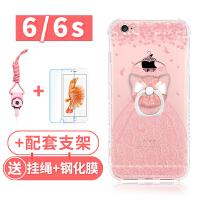 iPhone6手机壳防摔气囊苹果6plus硅胶套6s浮雕软壳透明全包指环支架挂绳女新款猫兔