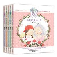 小香草 彩色注音美绘共5册