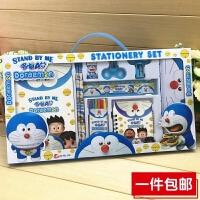 开学文具套装礼盒幼儿园学习用品批发儿童生日礼物奖品文具大礼包