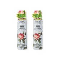 千纤草大马士革玫瑰纯露喷雾两支组150ml*2瓶