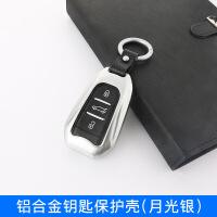 东风标致5008 4008 508钥匙包套铝合金钥匙壳带扣新标志钥匙套