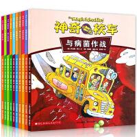 正版神奇校车第二辑10册小学生一二年级儿童故事阅读百科全书绘本 动画版 在人体中游览 与病菌作战少儿科普绘本书籍非注音
