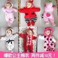 201805000203700女婴儿连体衣服秋冬季0岁3个月1宝宝冬装6新生儿套装棉衣加厚睡衣