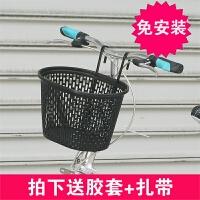自行车折叠车电动车山地车塑料挂篮车筐车篮子前框篓滑板车菜蓝子