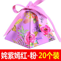 【支持礼品卡】欧式结婚用品创意个性糖盒纸盒婚庆礼盒糖果盒婚礼喜糖袋20个装 km2