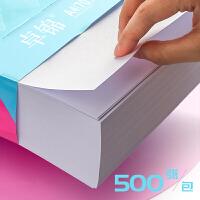 复印纸70g A4整箱 打印 2500张白纸草稿a四5包办公用纸用品